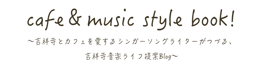cafe&music style book!